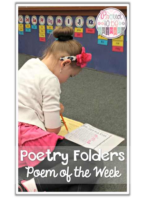 poetry activities - poem of the week poetry folders