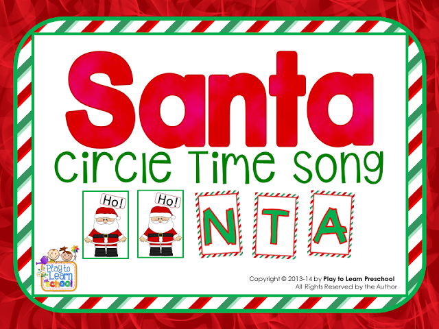 santa bingo circle time song play to learn preschool